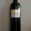 今日のワインはフランスの「タラニ・マルベック'17」1000円~2000円で愉しむワイン選び(№58)