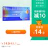 中国の薬局で手に入る風邪薬 超効きます。