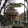 パリのモンソー公園ってどんなとこ?隣接するセルヌッチ美術館と周辺の見どころ