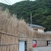 知らずに行くと怖い 石川県の間垣の里