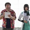 『仮面ライダーゼロワン』第5話「カレの情熱まんが道」感想