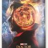映画『ドクター・ストレンジ』  映画館でポスターとアレをいただきました
