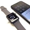 Apple Watch Series3でモバイル通信を契約してみました