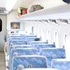 新幹線の座席予約は3人席の通路側が一番快適だと思う。