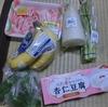 2/14 大根68 バナナ94 杏仁豆腐94 豚肉118(半額) アスパラ198 ピーマン87 他税