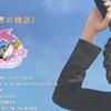 ドラクエ11の発売日発表会を4月11日14時からスクエニが開催。発売日はいつ?予想は?11月11日?
