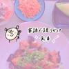 【英語de語り掛け】食事の時に使える簡単フレーズ紹介!