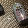 【節約】DIYでハンダ!アルミ缶でACアダプターの修理、接触不良を解消 ~メルシーポット編~