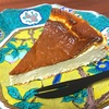 【607】181206☆チーズケーキ再挑戦💪