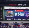 2019 J1 第34節 横浜F・マリノス ー FC東京
