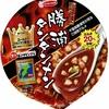 カップ麺127杯目 エースコック『勝浦タンタンメン』