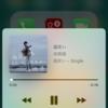 iOS10/iPhone7/PLUSでコントロールセンターを出す方法、Wi-Fi、Bluetooth、機内モードオンオフ
