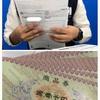 30000円の商品券