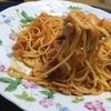 【GW特別企画第一弾】 主夫のレシピ帖Vol.29 モッツァレラチーズのトマトパスタ