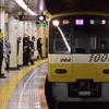 4/1 京急・京成(800形、81Hイエハピ)
