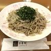 長崎で拌麺を巡る その3 中華名菜 京華園の韮菜拌麺 ちゃんぽんストリートで現存する拌麺
