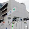 都心一等地に「ビル型納骨堂」続々 東京都が課税し波紋