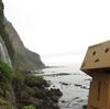 函館市 海に落ちるという「古部大滝」にイッテミル
