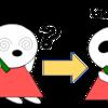 【小中学生必見】読書感想文の書き方!コツは「○○を決める」