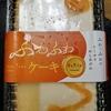 【激安ケーキ!?】トライアル「ふわふわケーキ キャラメル」を食べてみました!!