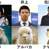 ドラフト雑感:佐藤(輝)編