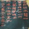 南昌海昏侯墓の発見