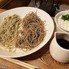 【高井戸】休日や ~絶品のお蕎麦と料理~