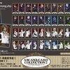 【ツイステグッズ】ディズニー ツイステッドワンダーランド アルカナカードコレクション 2