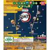 【鬼滅の刃】ガシャポン『ハグコット 鬼滅の刃』ケーブルマスコット【バンダイ】より2020年6月発売予定♪