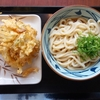 丸亀製麺<八戸市>