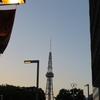 名古屋テレビ塔 ~匿名さんからの投稿です~