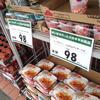 食:カップ麺逆輸入?