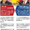 孤立する米、空白狙う中国 APEC開幕、主導権争い