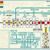 阪神電車、尼崎駅信号故障で阪神本線運転見合わせ!阪神なんば線、神戸高速線も遅延