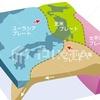 地震が起きる原因と過去100年間に起きた日本の10大地震!