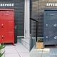 【初ペンキ塗りDIY】宅配ボックスの色を赤→グレーに塗り替えました!