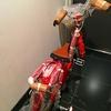 娘の自転車が届いた!