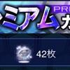 【GAW】プレチケ祭り!!