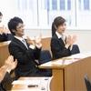パーソナルカラー学割!新成人&U18キャンペーン@福岡