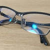 眼鏡を手入れしていたついでに私が持っている眼鏡を勝手に9個紹介したいと思うよ!-眼鏡市場からブランドメガネまで!色々なメガネがあるよ-