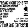TV-FREAK NIGHT 2016