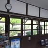 木造という駅舎