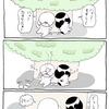 【よとさくちゃんとたごさくちゃん】