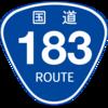No.043 国道183号