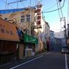 2015ねんまつ!冬のウィンタートラベル旅行記(4日め:広島→→→福岡)