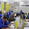 平成27年度「第1県民運動推進委員会」を開催しました。(平成27年4月24日)