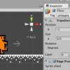 Transformの表示を2Dゲーム向けに改造
