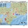 2016年11月21日 08時35分 三重県中部でM3.3の地震