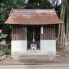 妙顕神社(府中市)への参拝と御朱印