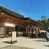 師走の祇園へ